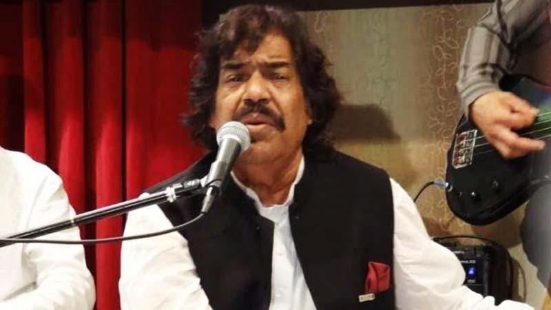 Renowned singer Shoukat Ali hospitalised