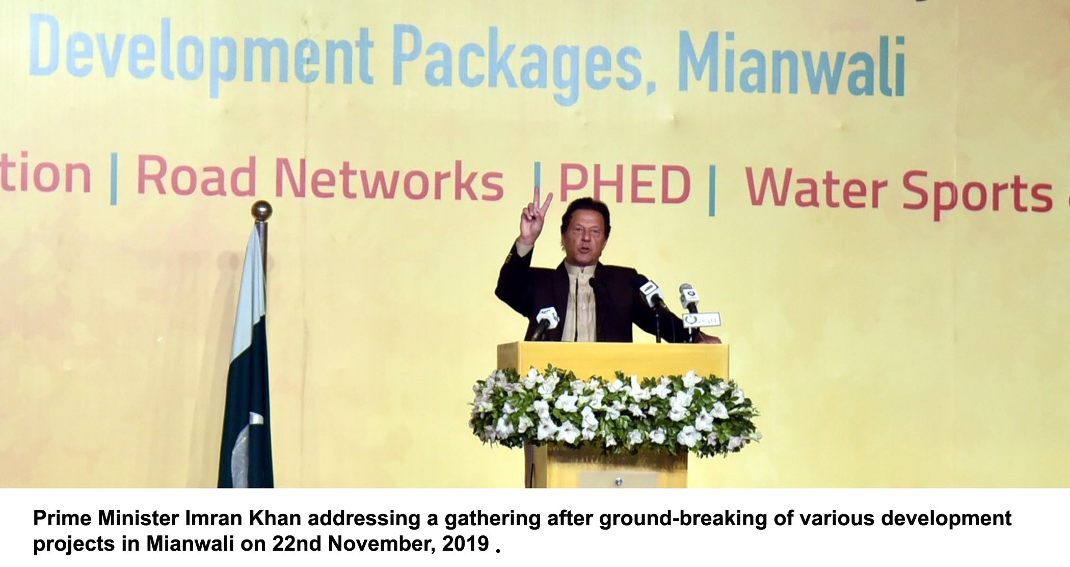 PM Imran Khan addresses a gathering in Mianwali on Friday. PHOTO: PID