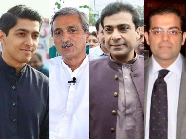 fia books tareen shehbaz in sugar crisis case
