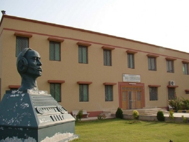 treason fir against sindh university students draws ire