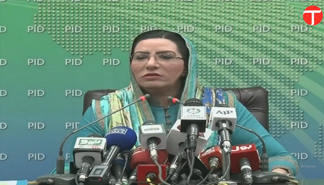 pti will ask ecp to conduct hearing on other political parties funds too says dr firdous screengrab