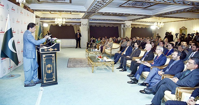 pm imran says feeling of compassion and caring have been core ingredients of ehsas programme photo app
