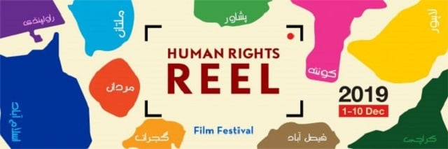 eu un human rights reel film festival from sunday