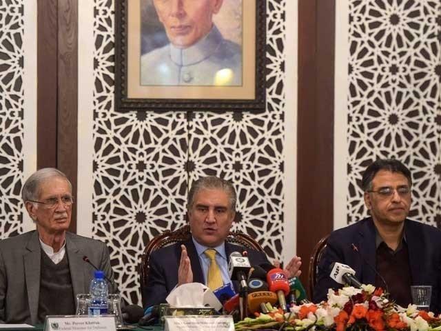 govt forms three member committee to lead efforts on coas tenure legislation