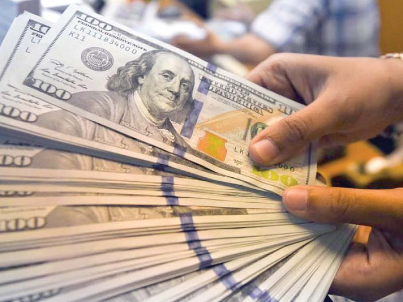 loans have been obtained to stabilise foreign exchange reserves finance development projects and repay the maturing foreign loans photo reuters