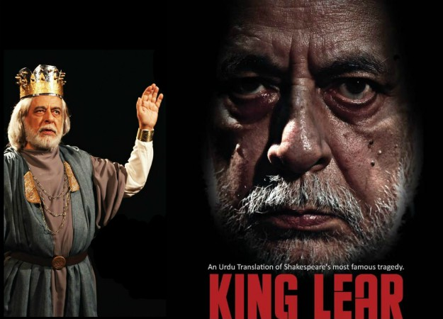 khalid ahmad set to star as king lear in zia mohyeddin s adaptation