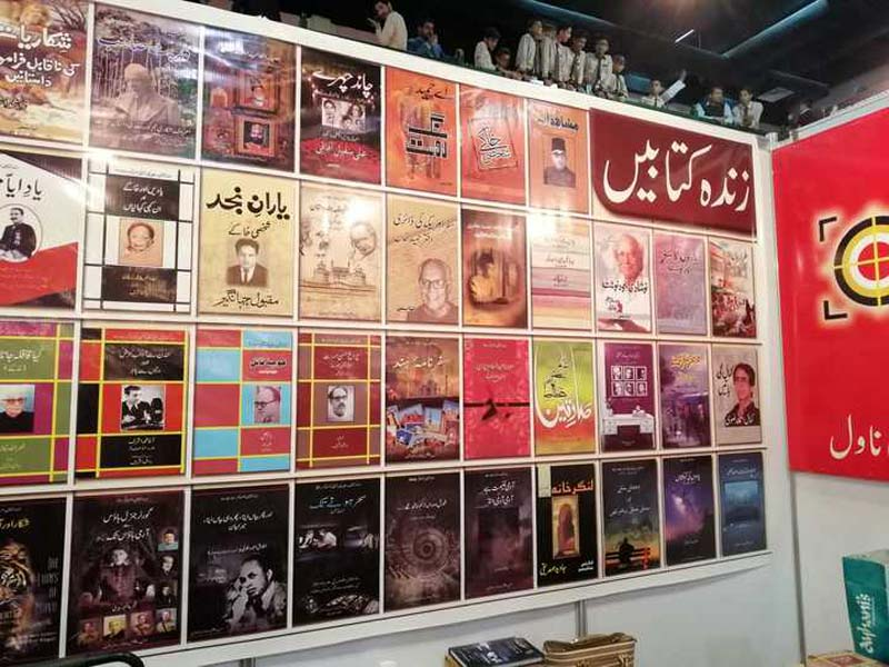 kibf stands to show books as popular as ever