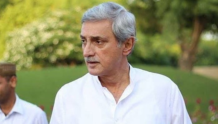 jahangir tareen photo file
