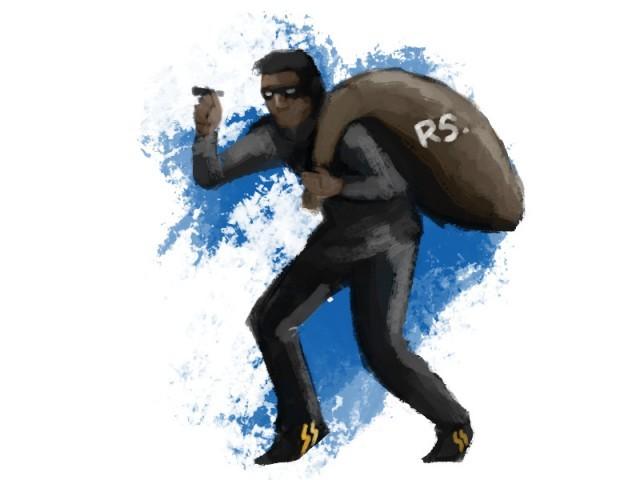 armed men loot jewellery store