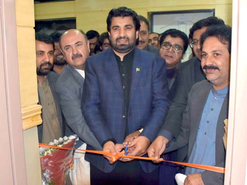 youth entrepreneurship plan launched in province