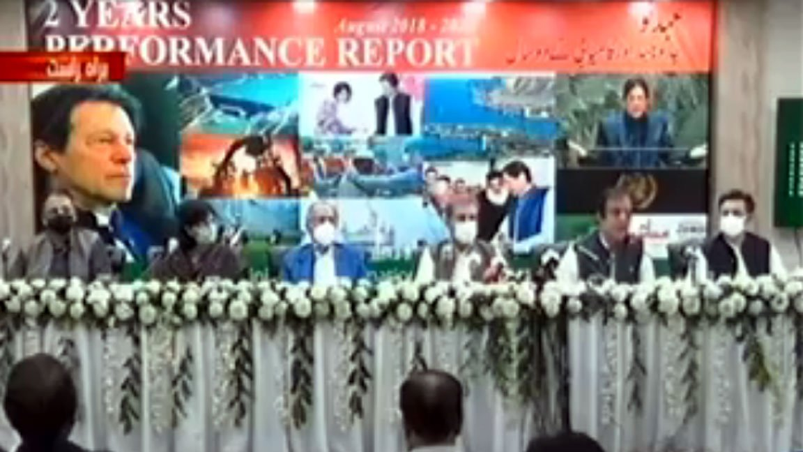 key-ministers-of-the-pti-government-present-the-party-s-two-year-performance-report-at-a-press-conference-photo-express