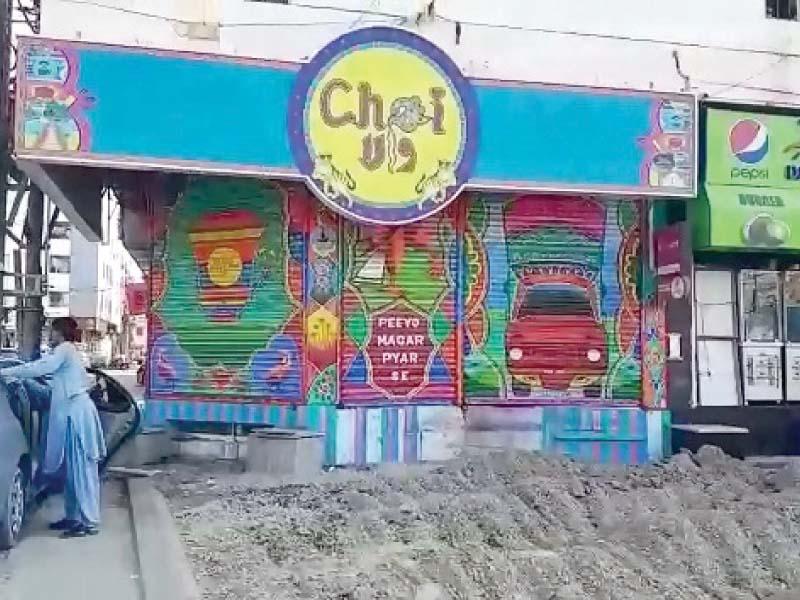 dha police dig up ground outside tea shops in karachi