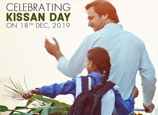 sarsabz pays tribute to pakistani farmers with its salam kissan campaign