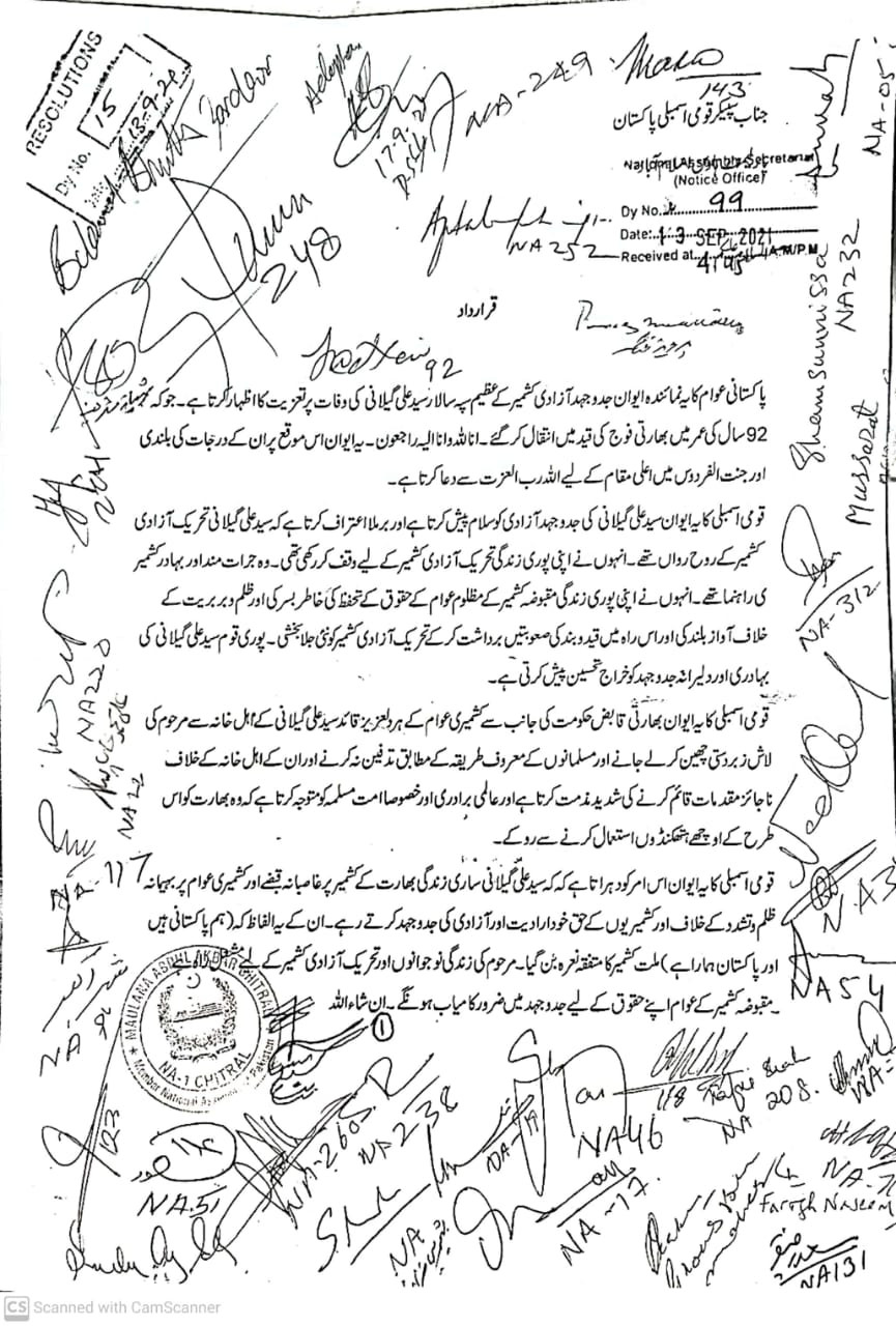 A copy of the NA resolution available with The Express Tribune.
