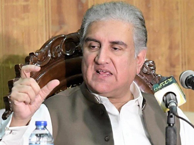 foreign minister shah mehmood qureshi photo express file