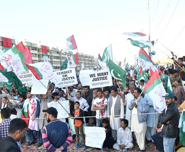 mqm p takes to the streets to protest against musharraf verdict