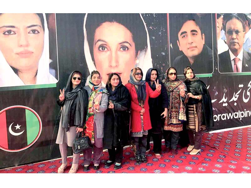 ppp enthusiasts see hope