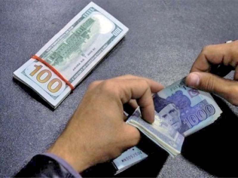 rupee dollar parity   from volatility to stability