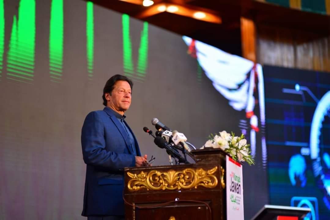 PM Imran Khan addresses the launch ceremony of Hunarmand Jawan' in Islamabad on Thursday. PHOTO: PTI
