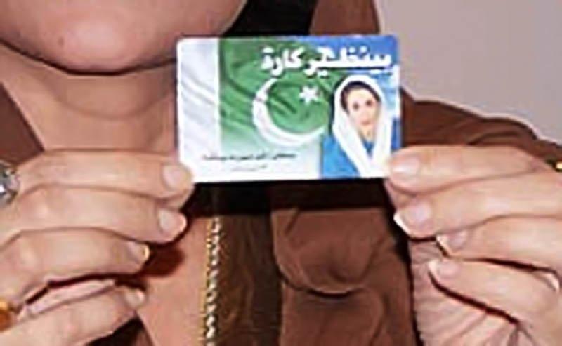 Benazir Income Support Programme (BISP) PHOTO: PID