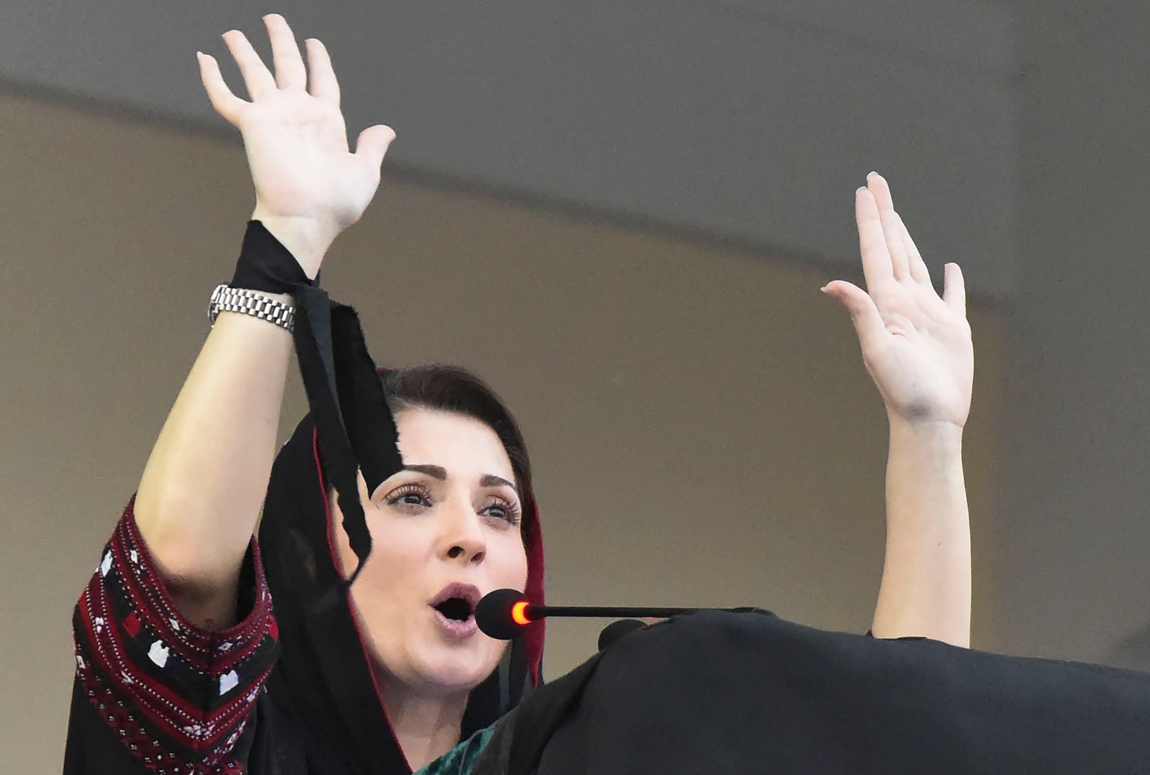 PML-N Vice President Maryam Nawaz. PHOTO: AFP