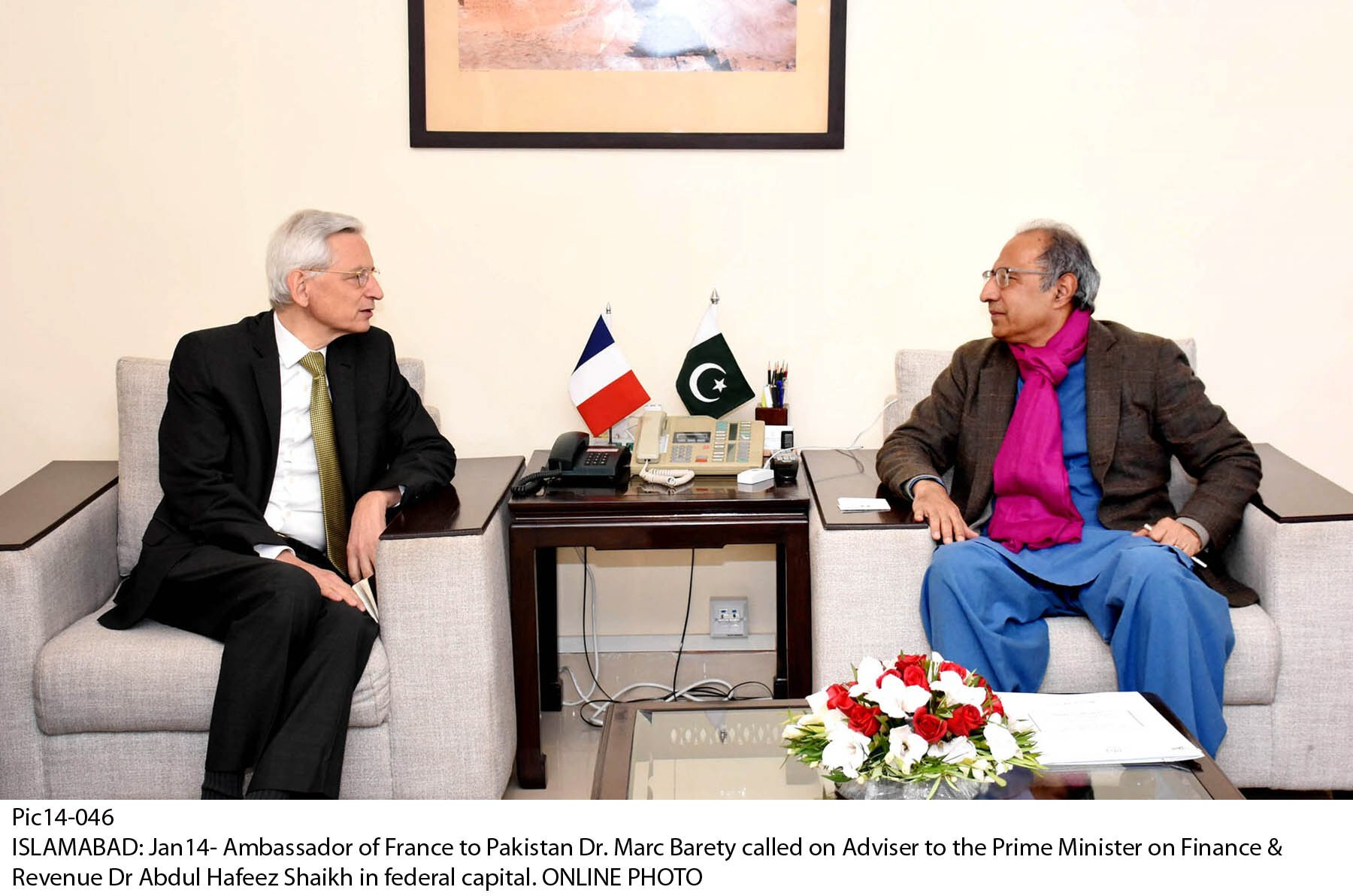 Says both countries should enhance relations through economic collaborations. PHOTO: APP