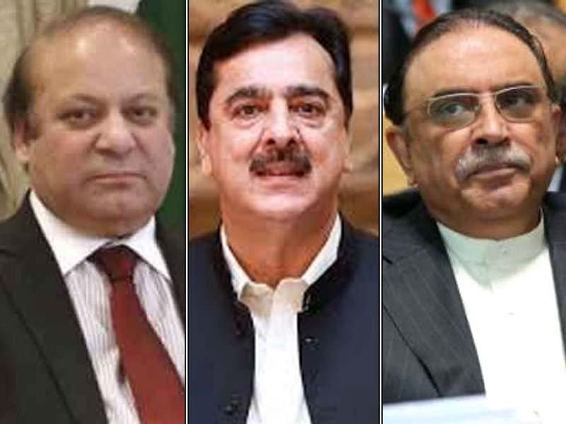 nab approves filing more references against nawaz gilani zardari