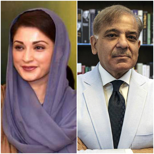 shehbaz maryam at odds over dialogue with govt
