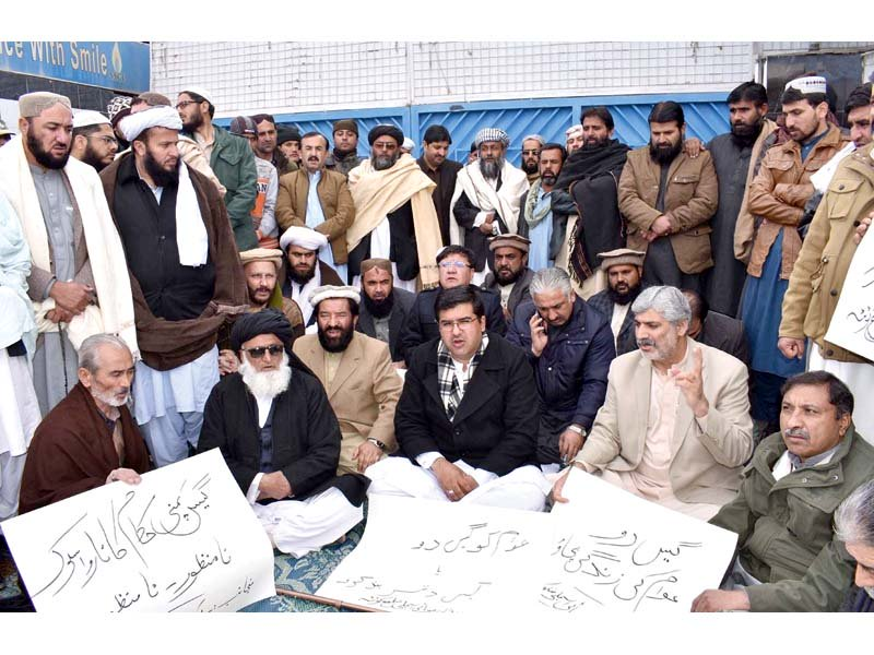 quetta lawmakers stage sit in outside gas utility office