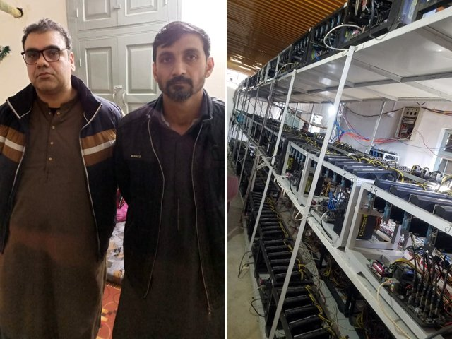 The suspects from Punjab booked on charges of money laundering through cyrptocurrency. PHOTOS: EXPRESS