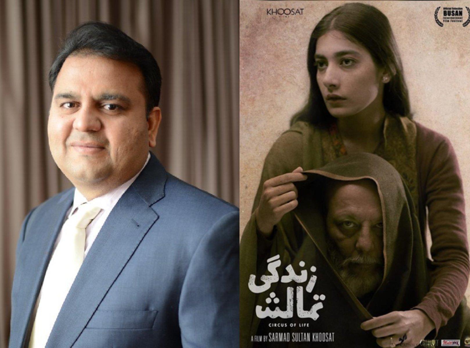 fawad chaudhry s praise for meray paas tum ho raises questions about zindagi tamasha