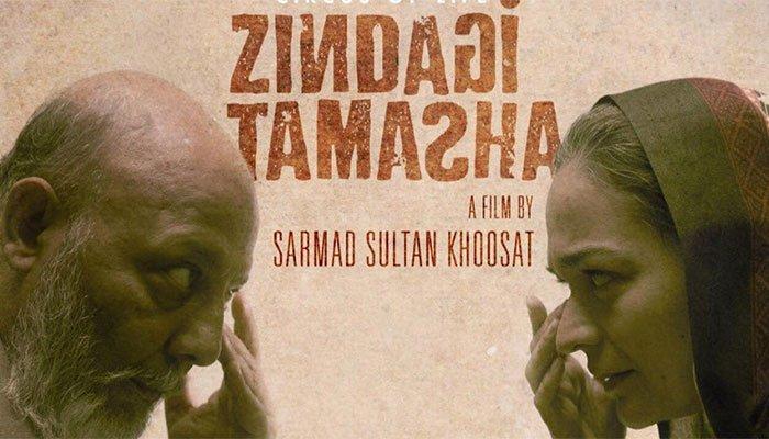 four members nominated to review zindagi tamasha on behalf of cii