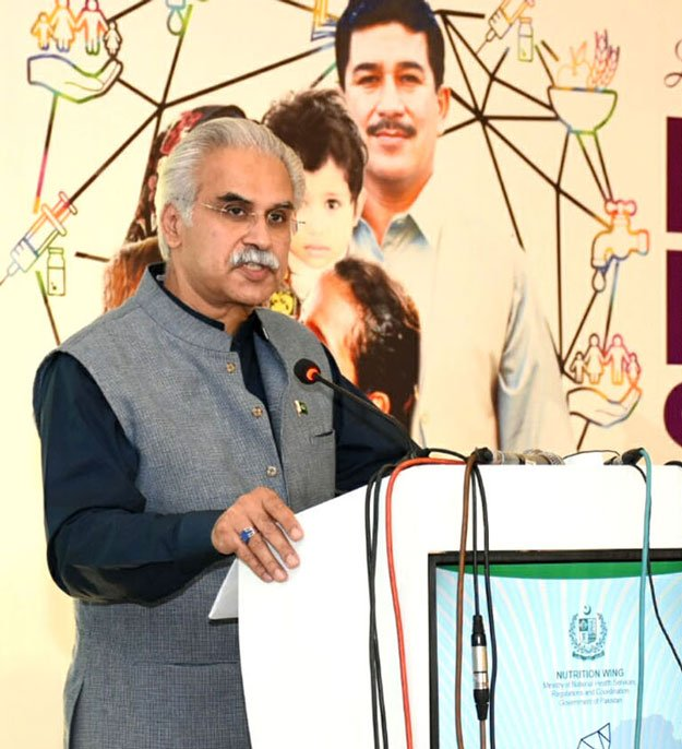 dr zafar mirza   special assistant to the pm on health photo file