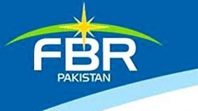 fbr seeks proposals from business community