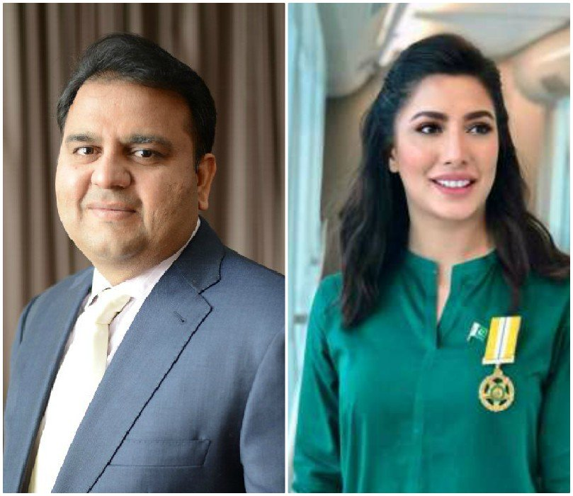 fawad chaudhry takes credit for mehwish hayat s tamgha e imtiaz recommendation