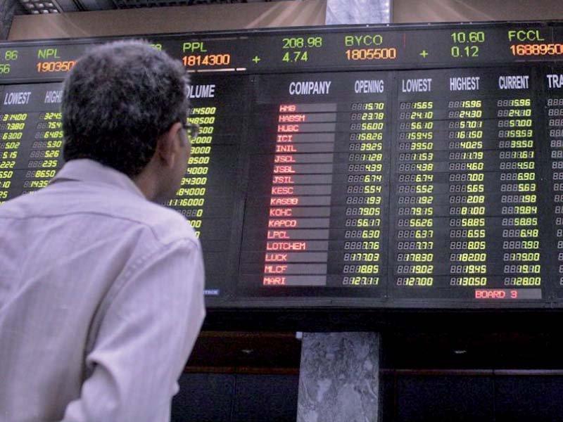 govt asked to reconsider new stockbrokers regime