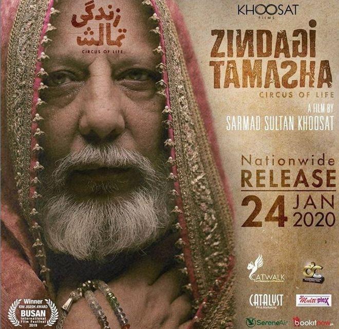 fate of zindagi tamasha more precarious than ever
