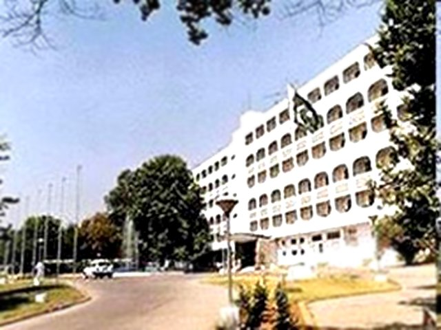 File photo of Foreign Office in Islamabad