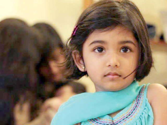 supreme court orders sindh govt to pay rs1m compensation in amal umer case