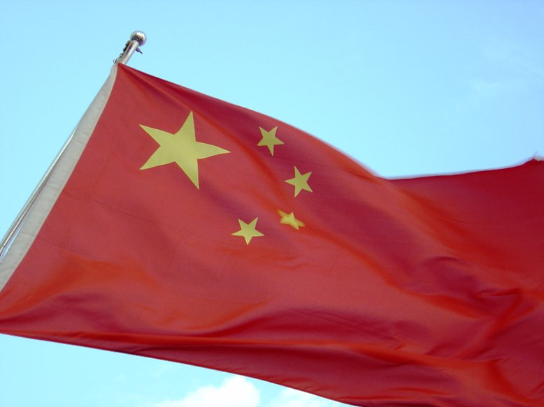 the flag of china photo afp