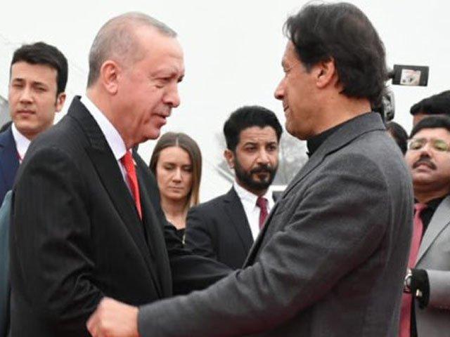 turkey to oppose pakistan blacklisting at anti terrorism finance meet
