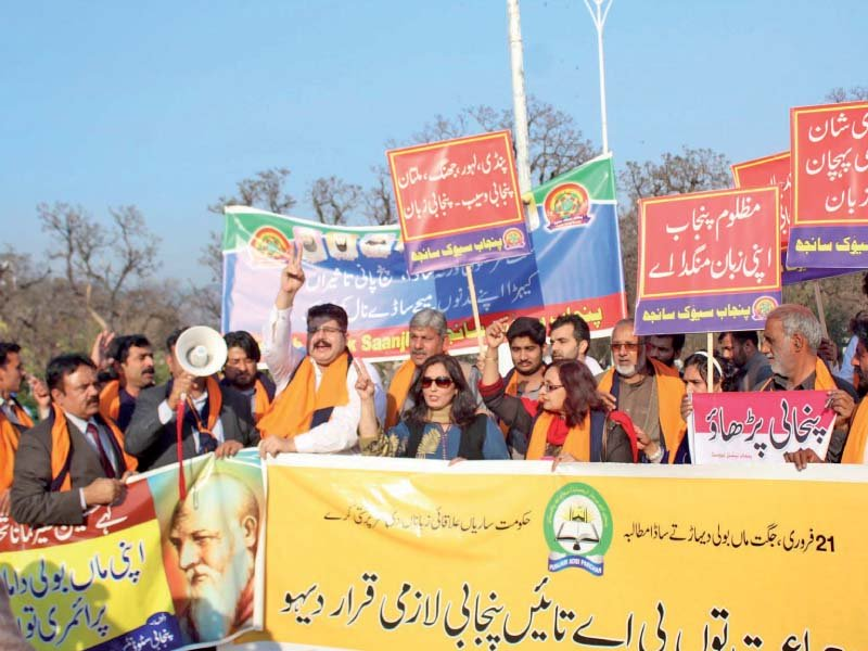 in pakistan people urged to take pride in mother tongues