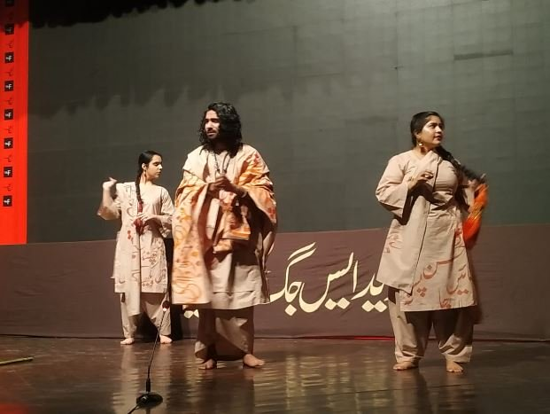 lahore literary festival 2020 concludes with heer ranjha performance