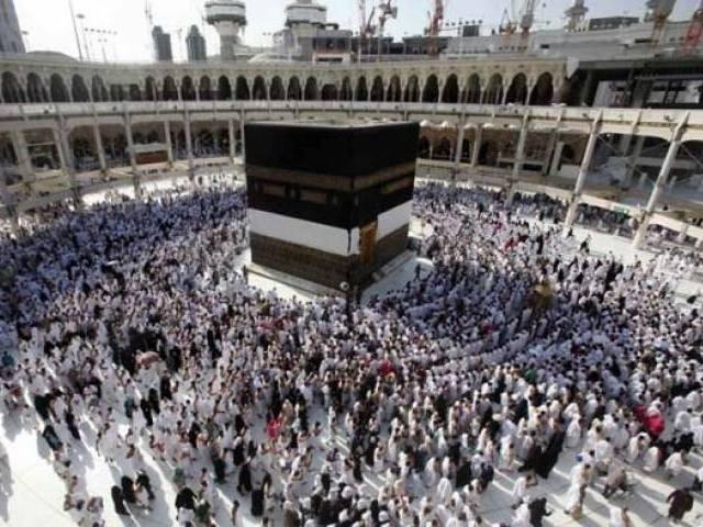 saudi arabia suspends umrah for locals amid coronavirus fear