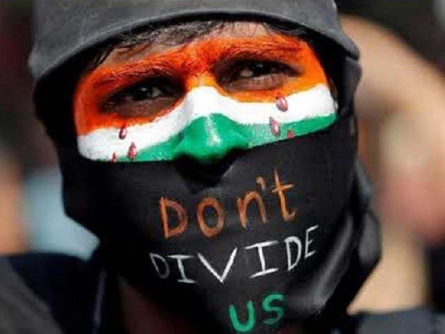 indian state retains billboards naming and shaming anti government protesters