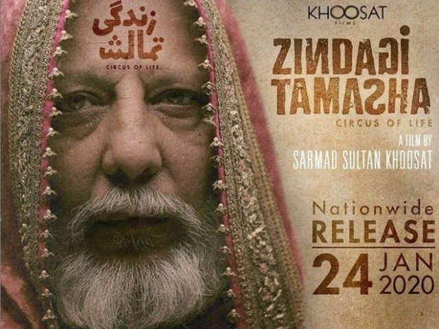 council of islamic ideology stopped from reviewing zindagi tamasha