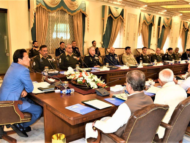 Top civil-military leadership also decides to shut all educational institutions in the country till April 5. PHOTO: PID