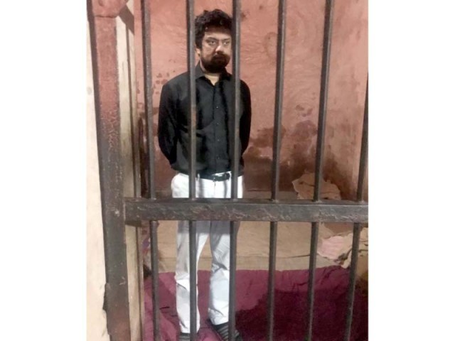 adeel s remand extended for five days