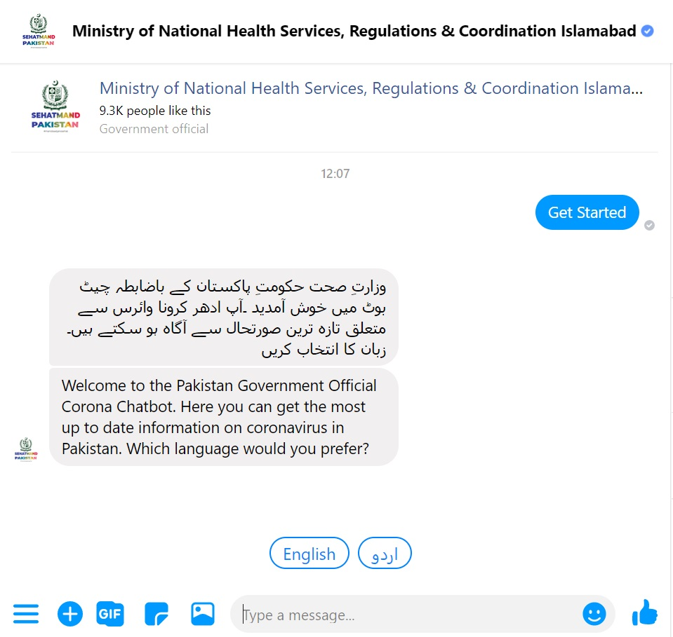 pakistan launches bilingual chatbot to address coronavirus concerns