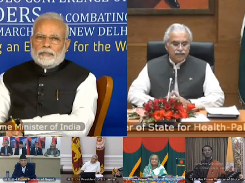 screengrab of video conference of saarc countries 039 leaders to discussing common strategy against the novel coronavirus